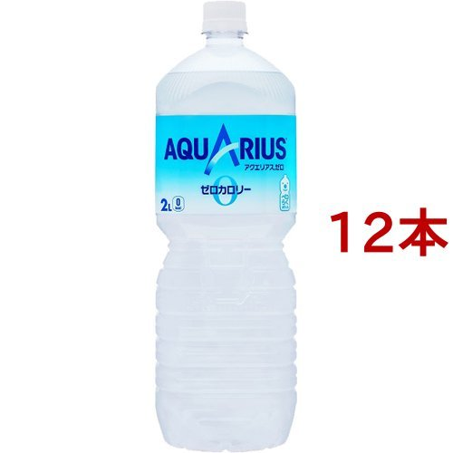 アクエリアス ゼロ ペコらくボトル(2L*12本セット)