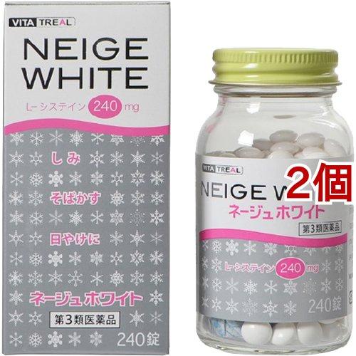 ビタトレール ネージュホワイト(240錠*2コセット)