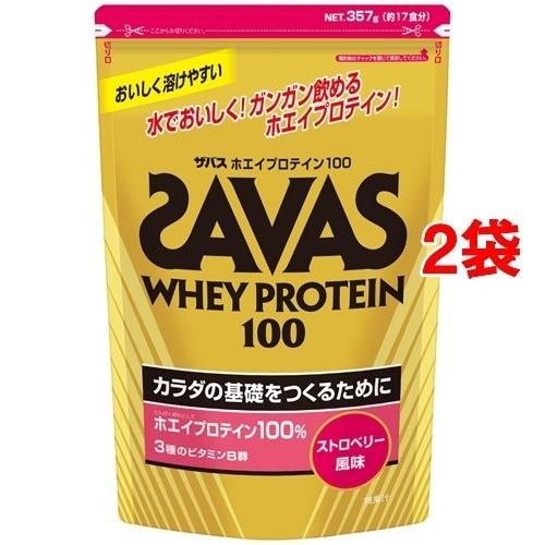 ザバス ホエイプロテイン100 ストロベリー味(357g(約17食分)*2コセット)