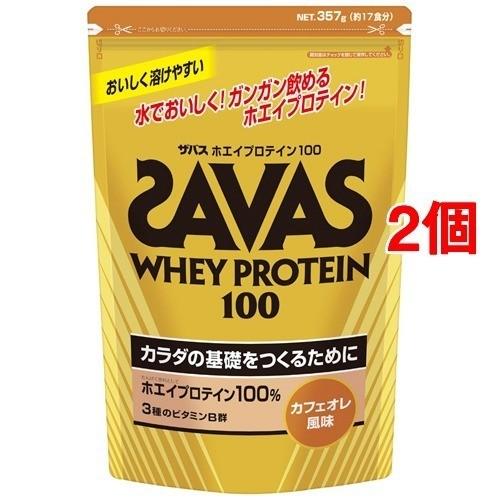ザバス ホエイプロテイン100 カフェオレ味(357g(約17食分)*2コセット)