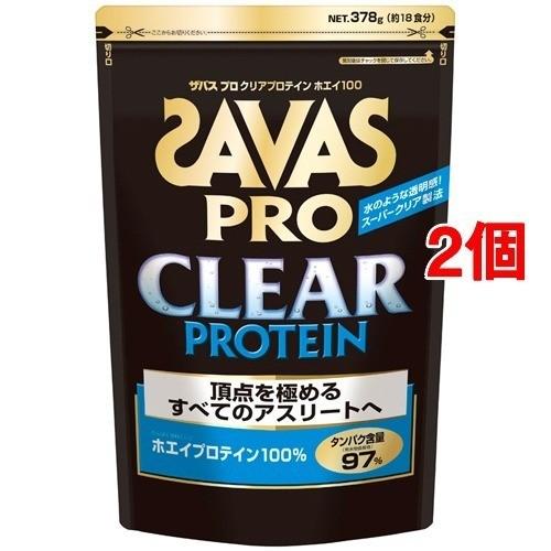 ザバス プロ クリアプロテイン ホエイ100(378g(約18食分)*2コセット)