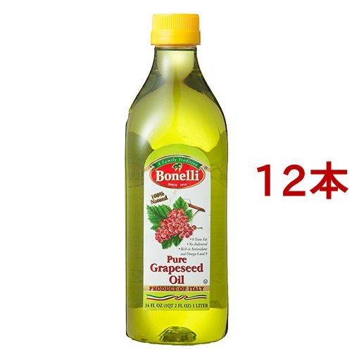 ボネリ グレープシードオイル(1L*12本セット)