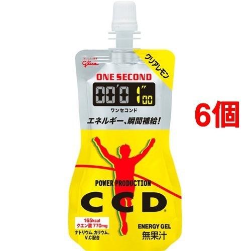 パワープロダクション ワンセコンド CCD クリアレモン(86g*6コセット)