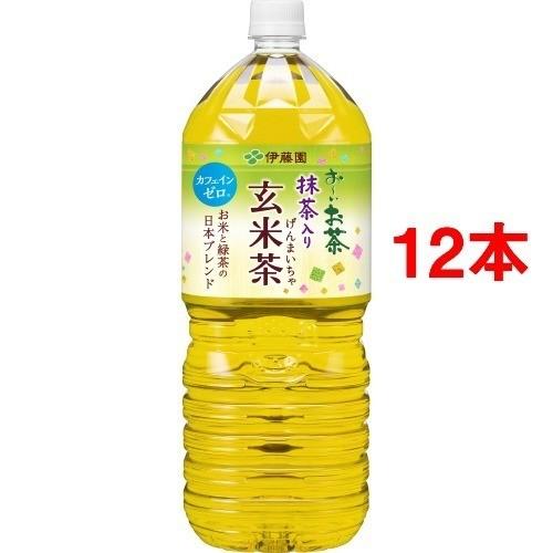 お〜いお茶 抹茶入り玄米茶(2L*12本セット)