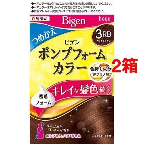 ビゲン ポンプフォームカラー つめかえ剤 3RB リッチブラウン(50mL+50mL*2コセット)