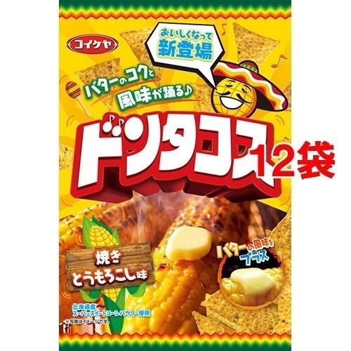 湖池屋 ドンタコス 焼きとうもろこし味(58g*12コセット)