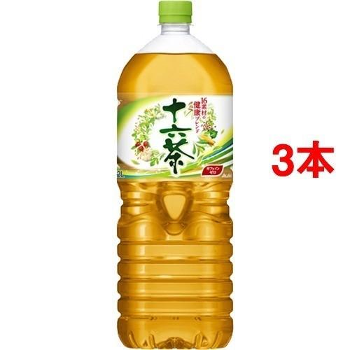 十六茶(2L*3本セット)