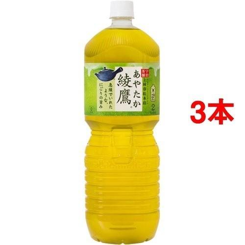 綾鷹 ペコらくボトル(2L*3本セット)