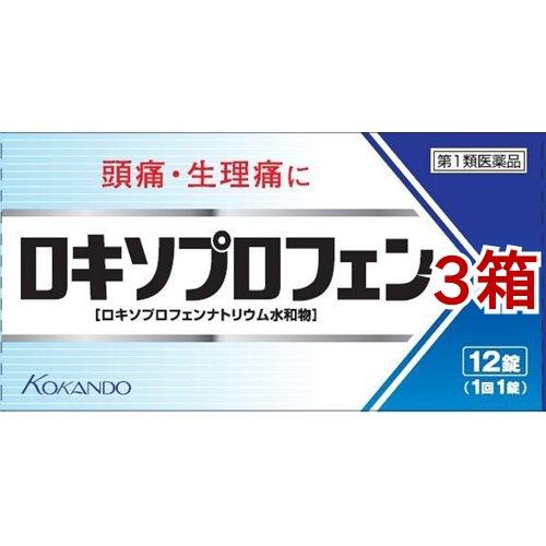 ロキソプロフェン錠「クニヒロ」(セルフメディケーション税制対象)(12錠*3コセット)