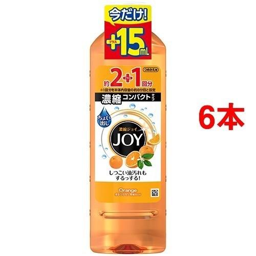 ジョイコンパクト 食器用洗剤 オレンジピール成分入り 詰替増量(455mL*6コセット)
