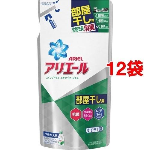 アリエール 洗濯洗剤 液体 リビングドライ イオンパワージェル 詰め替え*12コ(720g*12コセット)