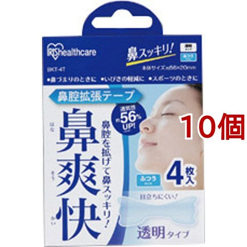 アイリスオーヤマ 鼻腔拡張テープ 鼻爽快 透明(4枚入*10コセット)