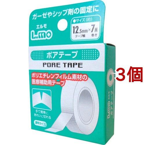 エルモ ポアテープ 12.5mm*7mm(1巻入*3コセット)