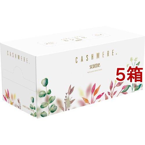 スコッティ カシミヤ ボタニカル(440枚(220組)*5コセット)