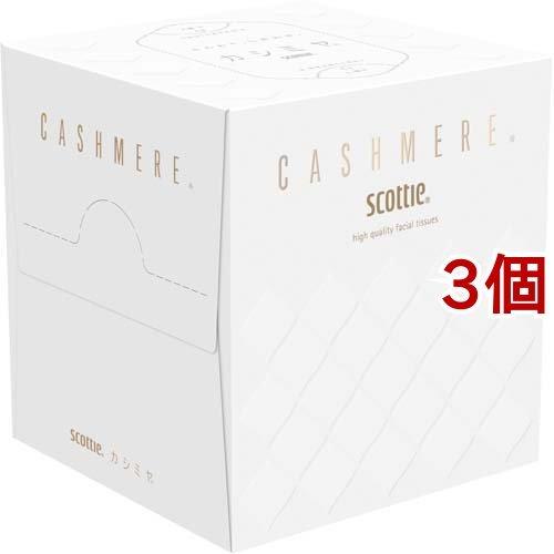 スコッティ カシミヤ キューブ(160枚入(80組)*3コセット)