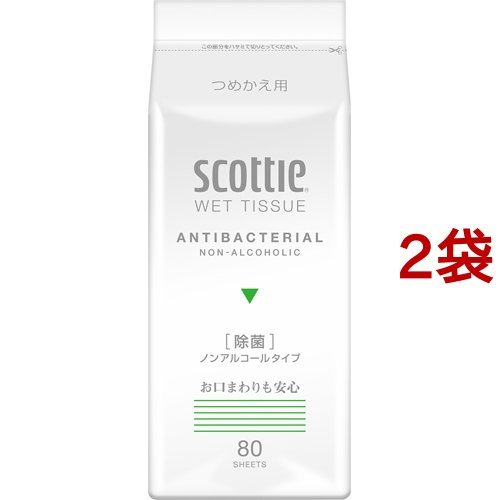 スコッティ ウェットティシュー 除菌 ノンアルコールタイプ つめかえ用(80枚入*2コセット)
