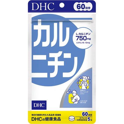 DHC カルニチン 60日(300粒)