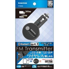 BLuetooth4.1搭載 FMトランスミッターAUX出力付 TKTB05K(1コ入)
