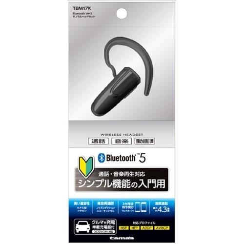 多摩電子 Bluetooth Ver5.0 モノラルヘッドセット TBM17K(1コ入)