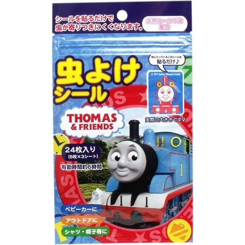 トーマス&フレンズ 虫よけシール(24枚入)