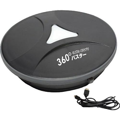 マクロス USB充電式 360度 ネズミ・ゴキブリバスター MES-14(1台入)