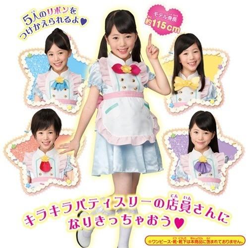バンダイ キラキラ☆プリキュアアラモード キラキラパティスリーエプロンの商品画像|ナビ