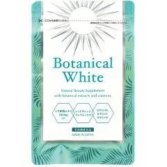 ボタニカルホワイト(30粒)