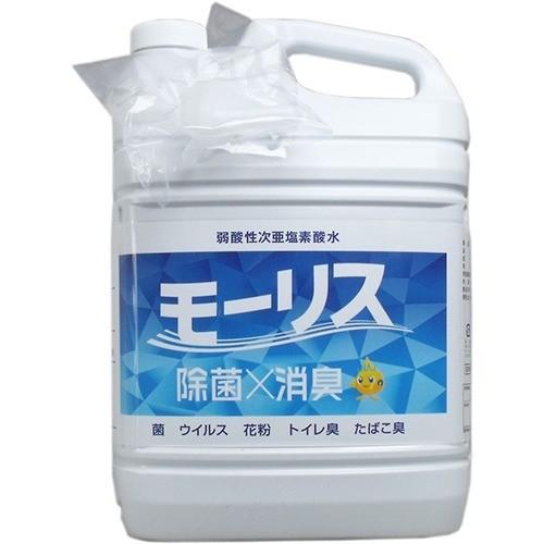弱酸性次亜塩素酸水 モーリス(5L)