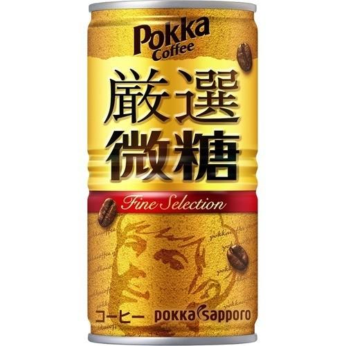 ポッカコーヒー 厳選微糖(185g*30本入)