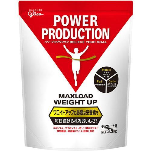パワープロダクション マックスロード ウェイトアップ チョコレート味(3.5kg)