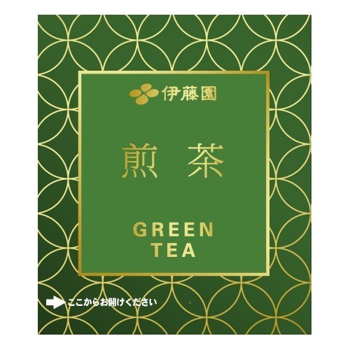 業務用 煎茶 緑茶 ティーバッグ 国産(2.0g*1000袋入)