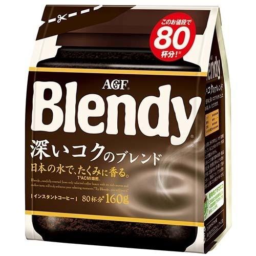 ブレンディ  深いコクのブレンド 袋(160g)