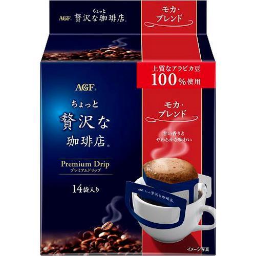 ちょっと贅沢な珈琲店 レギュラー・コーヒー プレミアムドリップ モカ・ブレンド(8g*14袋入)