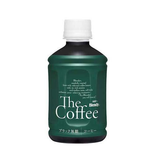 ブレンディ ボトルコーヒー ザコーヒー(280mL*24本入)