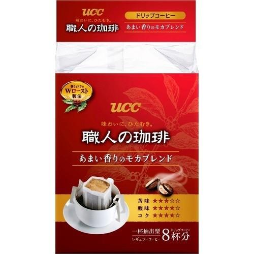 職人の珈琲 ドリップコーヒー あまい香りのモカブレンド(8杯分)