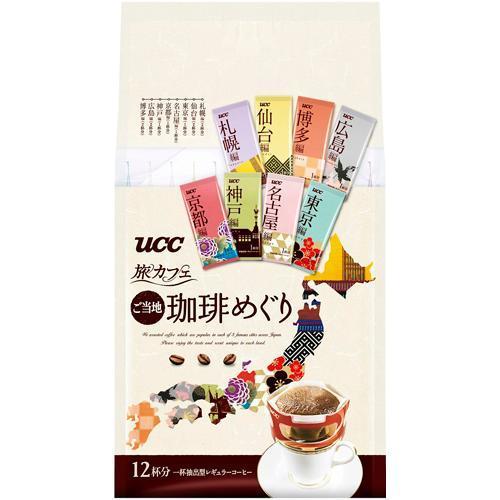 UCC 旅カフェ ドリップコーヒー ご当地珈琲めぐり(12杯分)