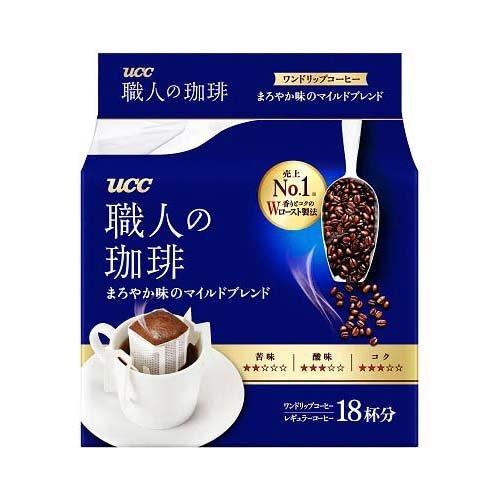 職人の珈琲 ドリップコーヒー まろやか味のマイルドブレンド(18杯分)