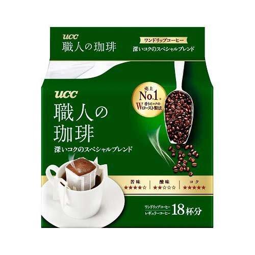 職人の珈琲 ドリップコーヒー 深いコクのスペシャルブレンド(18杯分)