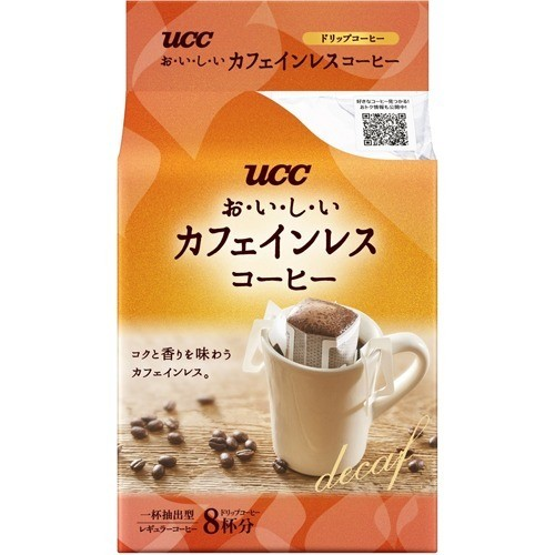 UCC おいしいカフェインレスコーヒー ドリップコーヒー(8杯分)