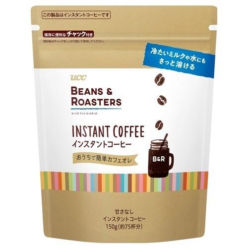 ビーンズ&ロースターズ インスタントコーヒー(150g)