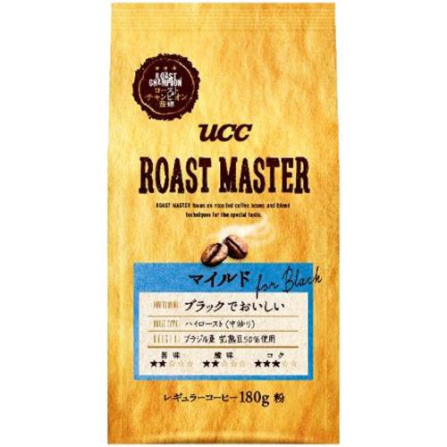 UCC ローストマスター マイルド for BLACK(180g)