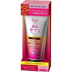 リーゼ プリティア 髪色サプリ ピンク系の髪に(170g)