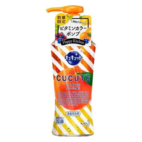 キュキュット オレンジの香り ビタミンカラーポンプ(240mL)