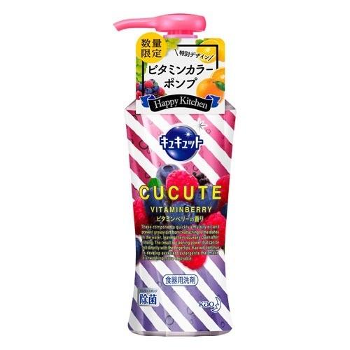 キュキュット ビタミンベリーの香り ビタミンカラーポンプ(240mL)