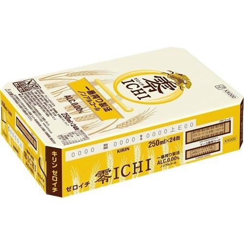 キリンビール キリン 零ICHI(ゼロイチ)250ml缶 1ケース(24本)の商品画像|3