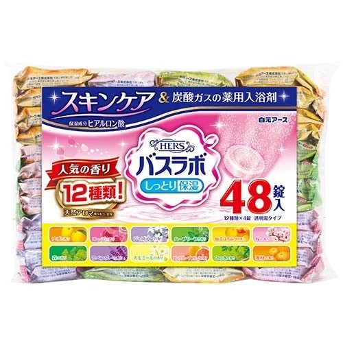 HERS バスラボ アソート 人気の香り(48錠)