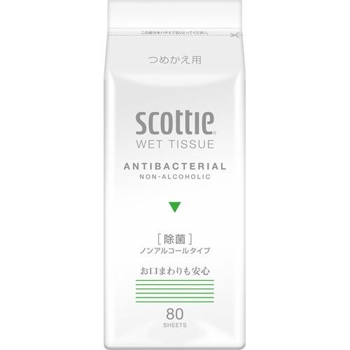 スコッティ ウェットティシュー 除菌 ノンアルコールタイプ つめかえ用(80枚入)