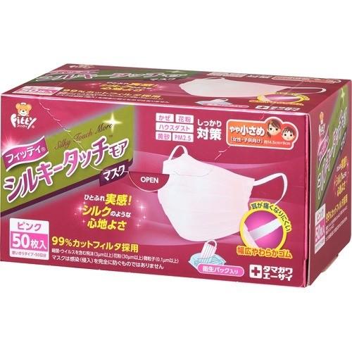 フィッティ シルキータッチモアマスク やや小さめ ピンク(50枚入)