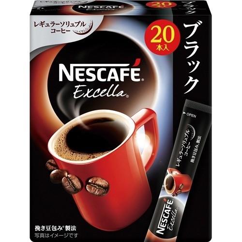 ネスカフェ エクセラ スティック ブラック(20本入)