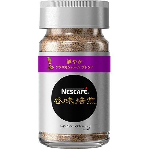 ネスカフェ 香味焙煎 鮮やかルウェンゾリ ブレンド(40g)
